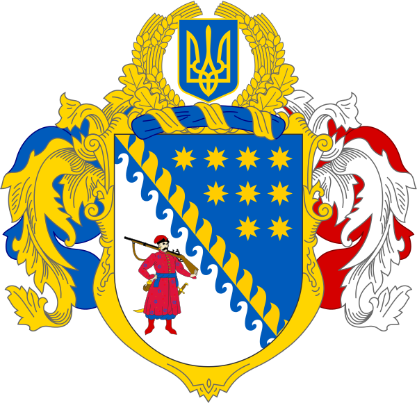 Coat of Arms of Dnipropetrovsk Oblast
